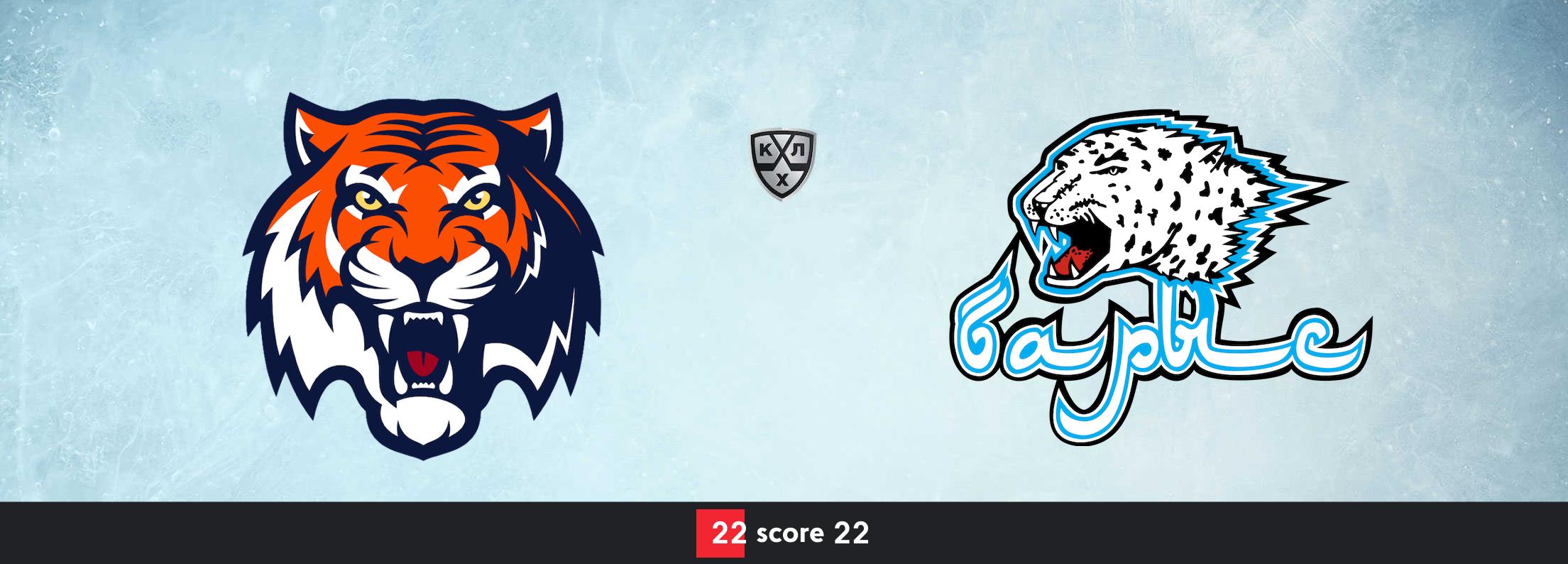 Хоккей  онлайн  КХЛ. Амур — Барыс 06.01.2021